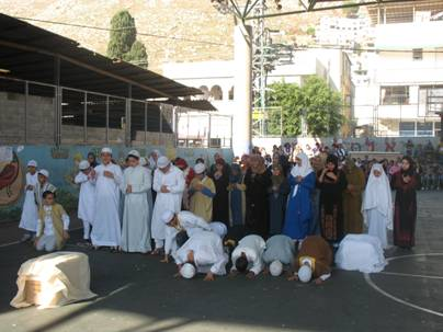 Interfaith Encounter Association
